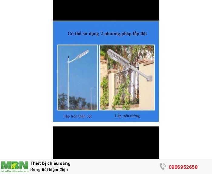 Bóng tiết kiệm điện3