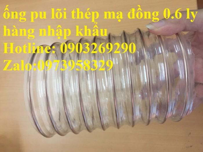 ống nhôm định hình - ống bán cứng - ống chụi nhiệt phân phối toàn quốc D80,D100,D125,D150,D175,D200,D250,D300,D350,D4005