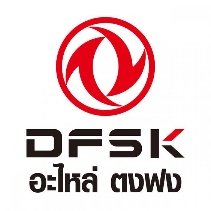 xe DFSK 990kg - XE TẢI THÁI LAN ÙN ÙN VÀO VIỆT NAM 0