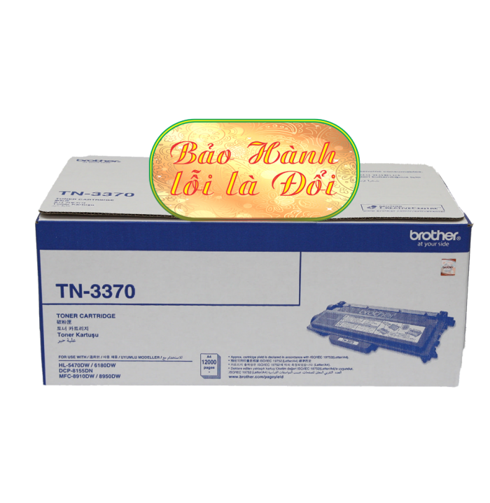 Hộp Mực In Brother Tn 33702