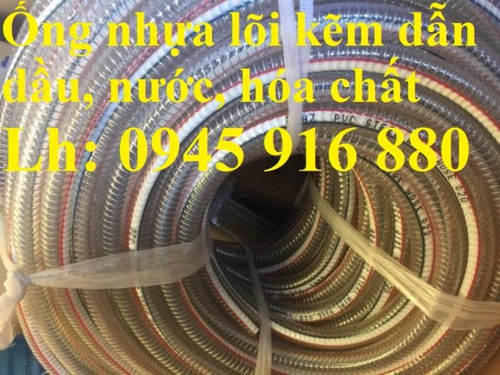Ống nhựa lõi kẽm hút nước D20, D25, D32, D34, D38, D40, D42, D50, D60, D75, D90, D100, D114, D120, D150, D168, D200 hàng cao cấp giá tốt