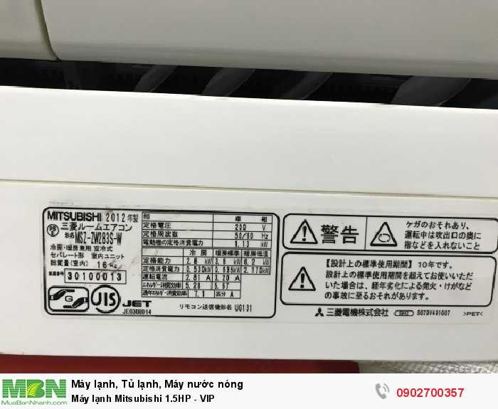 Máy lạnh Mitsubishi 1.5HP -  VIP4