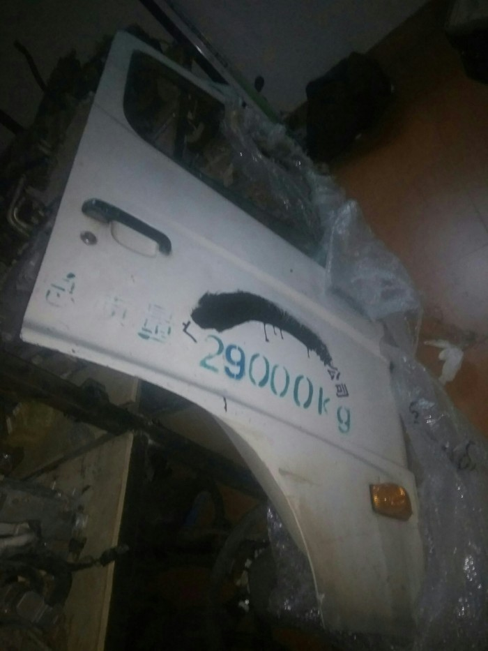 Phụ tùng xe hino 500 series FG / FL