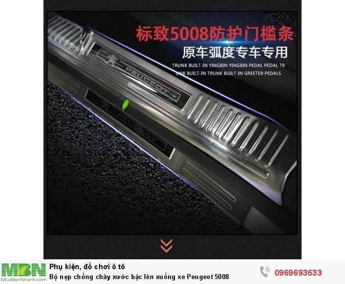 Bộ nẹp chống chày xước bậc lên xuống xe Peugeot  5008