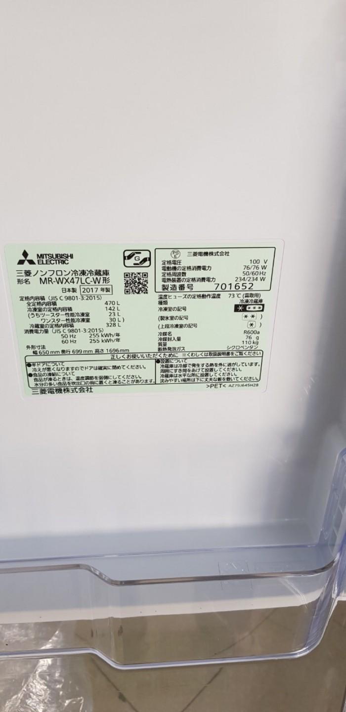 Tủ lạnh MITSUBISHI MR-WX47LC-W nội địa nhật