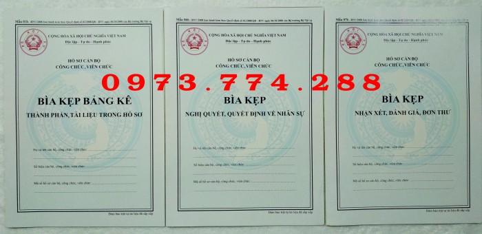 Bộ 3 bìa kẹp hồ sơ Cán Bộ - Công Chức - Viên Chức - Mẫu bìa 01b - 06b - 07b-BNV, loại có dấu tròn của Bộ