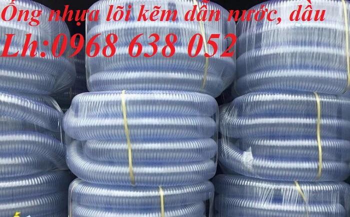 Ống PVC lõi thép(kẽm) hút hóa chất D20, D25, D27, D32, D34, D38, D40, D42, D48, D50, D60, D76, D9013