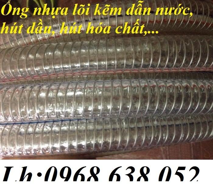 Ống PVC lõi thép(kẽm) hút hóa chất D20, D25, D27, D32, D34, D38, D40, D42, D48, D50, D60, D76, D9011