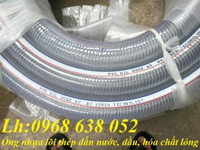Ống PVC lõi thép(kẽm) hút hóa chất D20, D25, D27, D32, D34, D38, D40, D42, D48, D50, D60, D76, D908