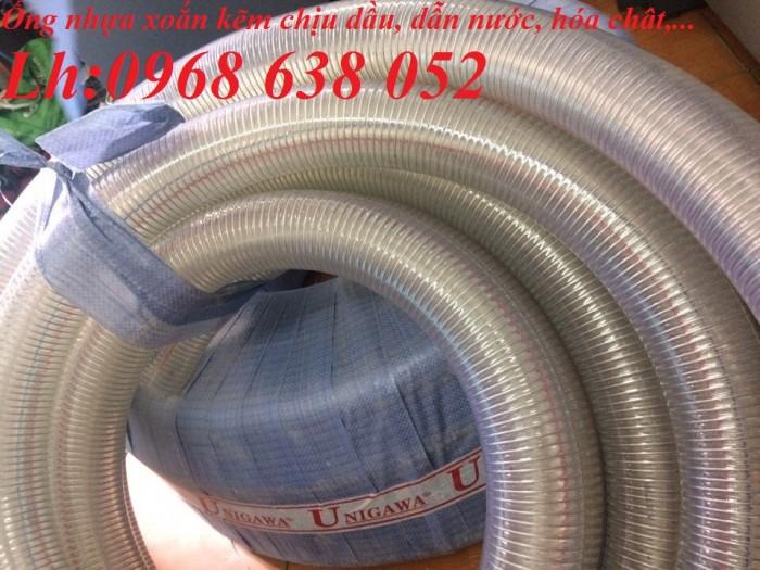 Ống PVC lõi thép(kẽm) hút hóa chất D20, D25, D27, D32, D34, D38, D40, D42, D48, D50, D60, D76, D907