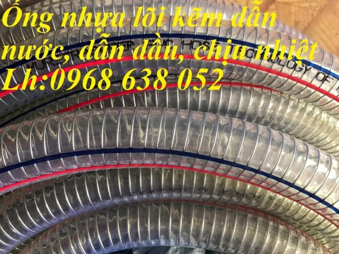 Ống PVC lõi thép(kẽm) hút hóa chất D20, D25, D27, D32, D34, D38, D40, D42, D48, D50, D60, D76, D903