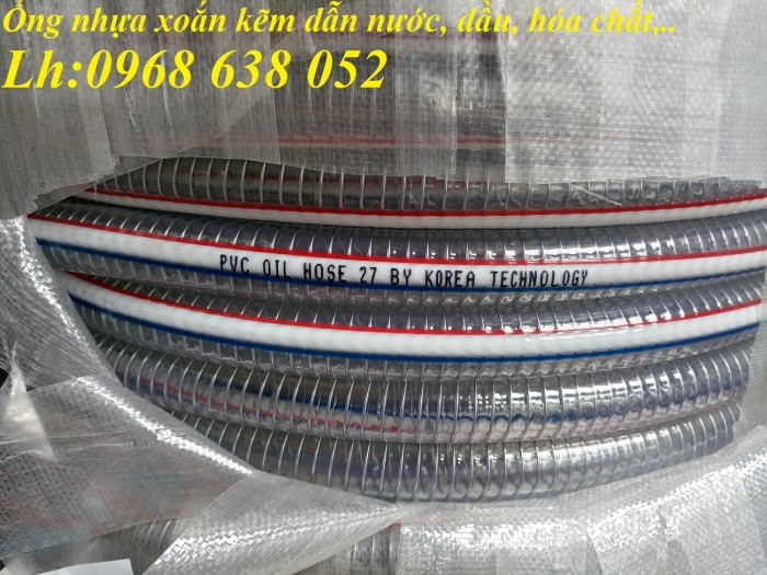 Ống PVC lõi thép(kẽm) hút hóa chất D20, D25, D27, D32, D34, D38, D40, D42, D48, D50, D60, D76, D900