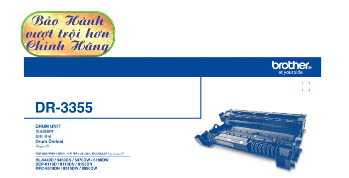 CỤM TRỐNG BROTHER DR 3355 sử  dụng cho các dòng máy Brother: HL 5440D/5450DN/5470DW/6180DW, DCP-8110D/8110DN/8155DN, MFC 8510DN/8910DW/8950DW2