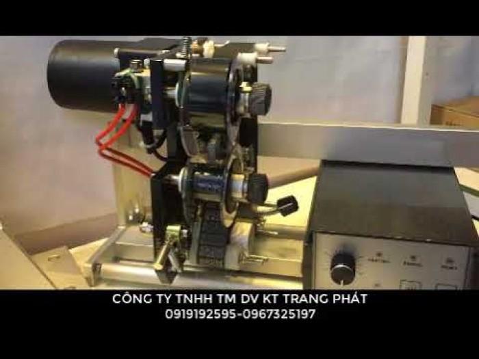 Máy in date HP241,Máy in date lắp trên máy đóng gói0
