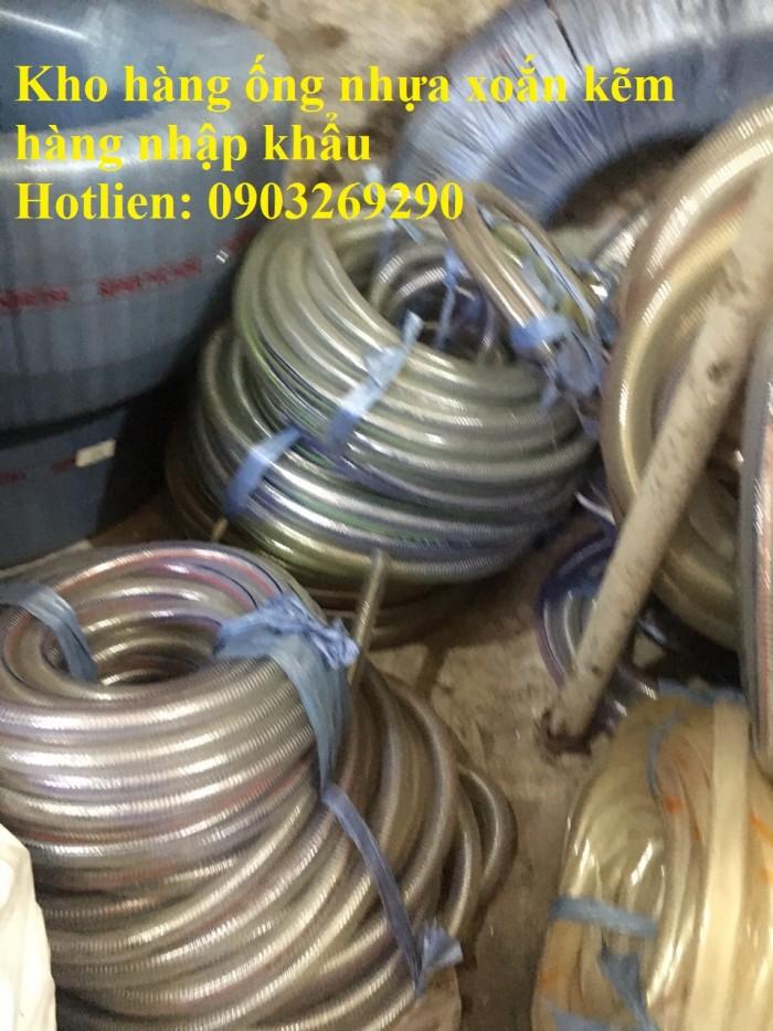 các loại ống nhựa ,cao su , vải dẫn nước hóa chất thực phẩm = LH 0973958329