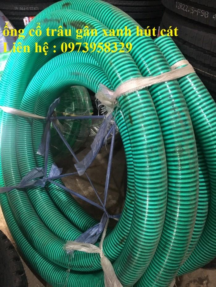 ống cổ trâu gân nhựa = 0973958329