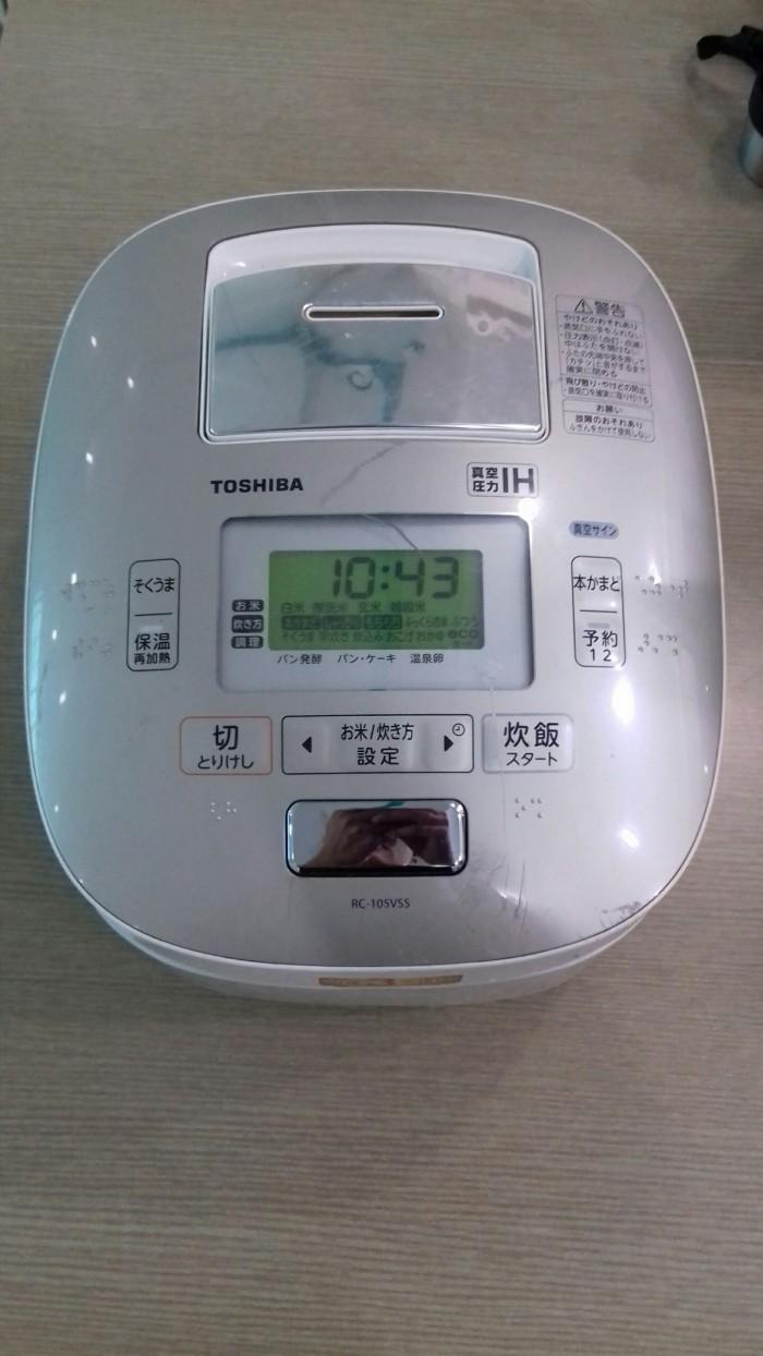Nồi cơm điện cao tần cao cấp TOSHIBA hút chân không0