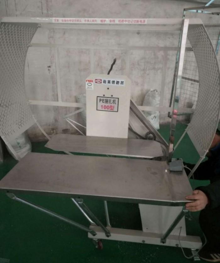 Máy buộc dây nilon các loại hộp, sản phẩm1