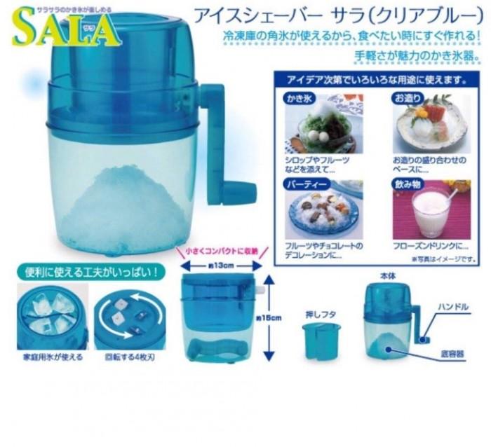 Máy bào đá SALA công nghệ Nhật Bản3