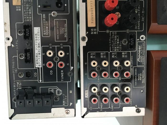 Dàn máy pioneer N9012