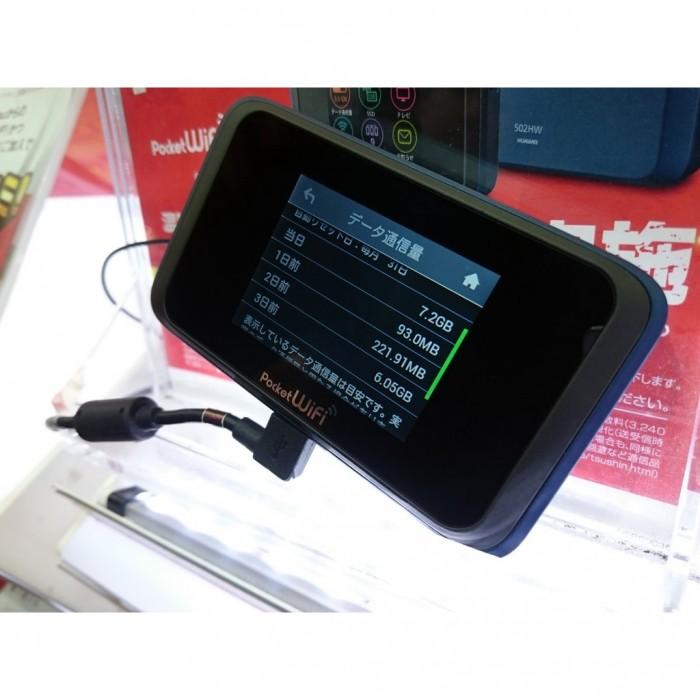 Phát Wifi 4G Huawei 502hw Màn Hình Cảm Ứng LCD, PIn 3000 MAh hàng Nhật5
