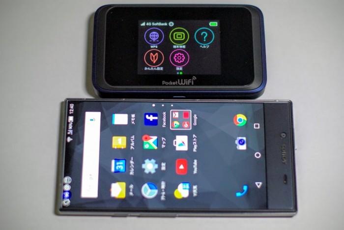 Phát Wifi 4G Huawei 502hw Màn Hình Cảm Ứng LCD, PIn 3000 MAh hàng Nhật6