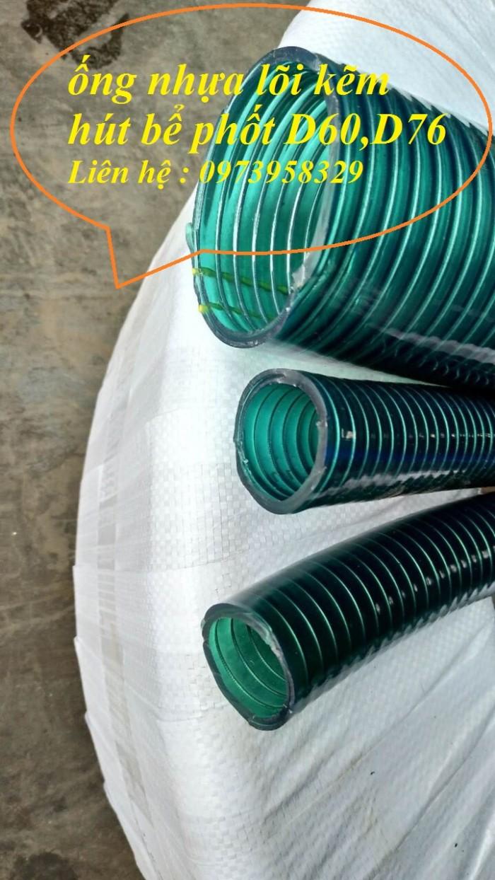 Cơn lốc giảm giá ống nhựa xoắn kẽm D76, D50, D100, D114, D120, D168,D20015