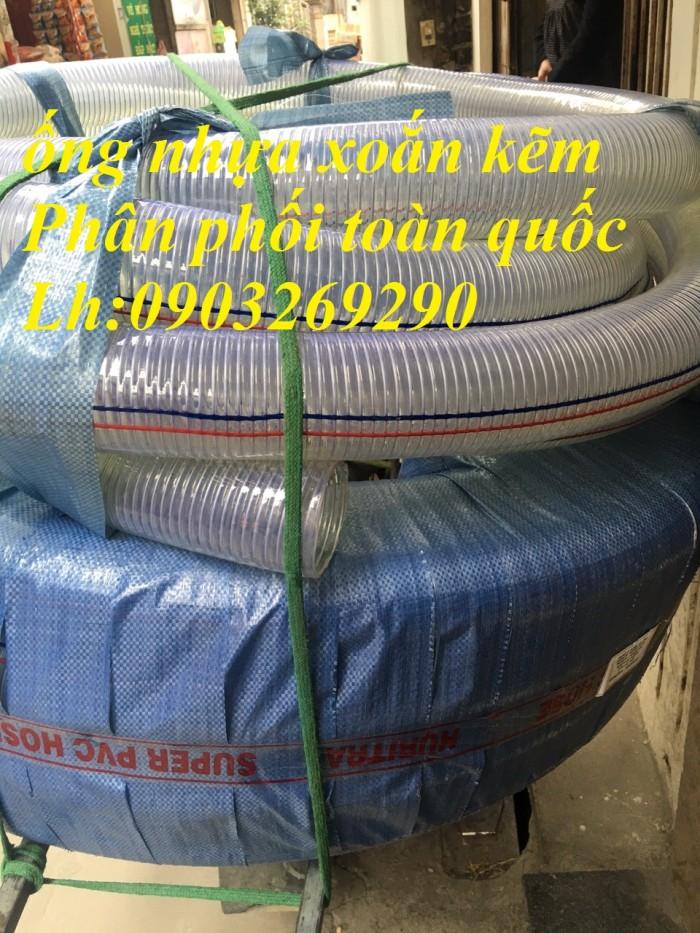 Cơn lốc giảm giá ống nhựa xoắn kẽm D76, D50, D100, D114, D120, D168,D2008