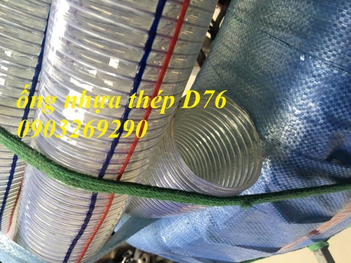 Cơn lốc giảm giá ống nhựa xoắn kẽm D76, D50, D100, D114, D120, D168,D2003