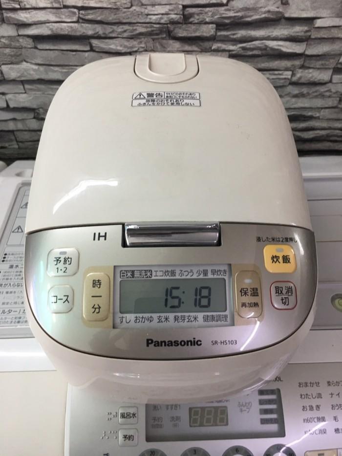 Nồi cơm điện nhật Panasonic sr-hc1510