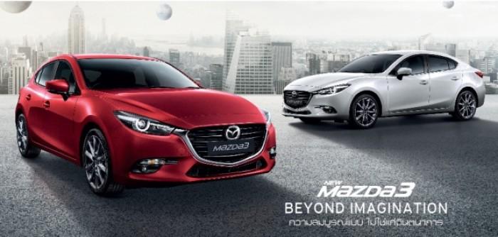 Mazda 3 giá tốt, ưu đãi lớn 4