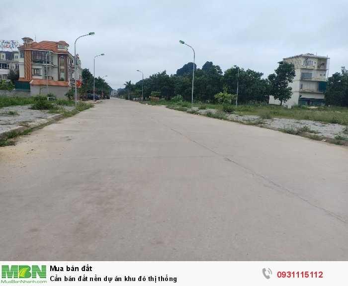 Cần bán đất nền dự án khu đô thị Thống Nhất, Vân Đồn Quảng Ninh