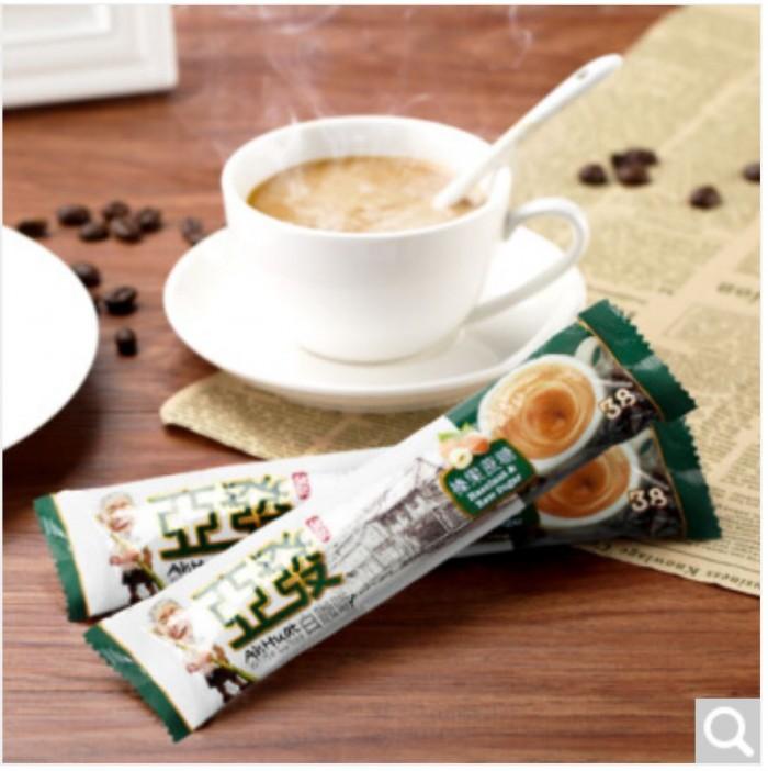 AH HUAT White Coffee Hazelnut Cane - cà phê ông già vị hạt phỉ đường mía1