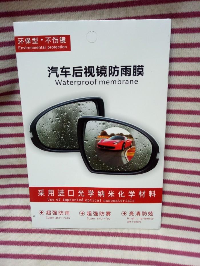Bộ 2 miếng dán kính chống nước - chống chói dùng cho gương ô tô