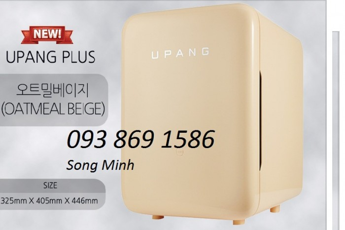 Máy tiệt trùng bình sữa đa năng Upang Pl6