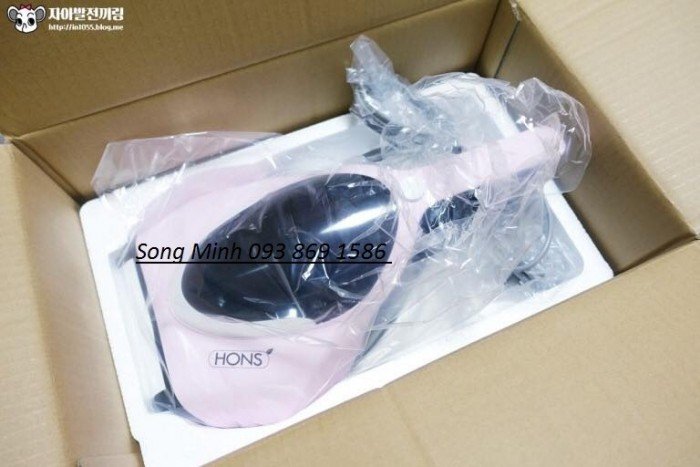 Máy hút bụi cầm tay Hons 2000 Hàn Quốc tiệt trừng tia UV14