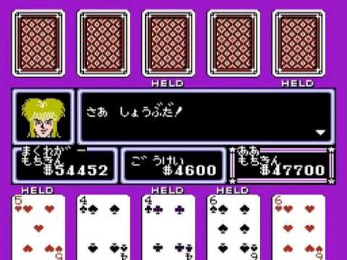 Băng Famicom 100 Man Dollar Kid-Maboroshi  No Teiou Hen4