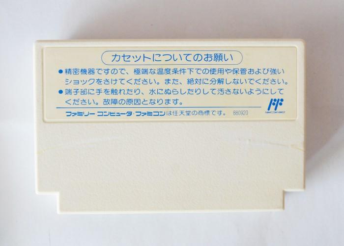 Băng Famicom 100 Man Dollar Kid-Maboroshi  No Teiou Hen0