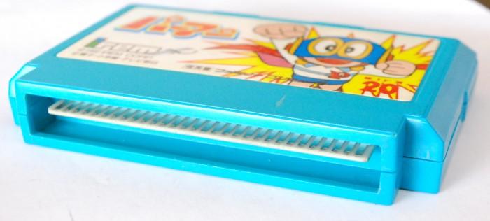 Băng Famicom Perman2