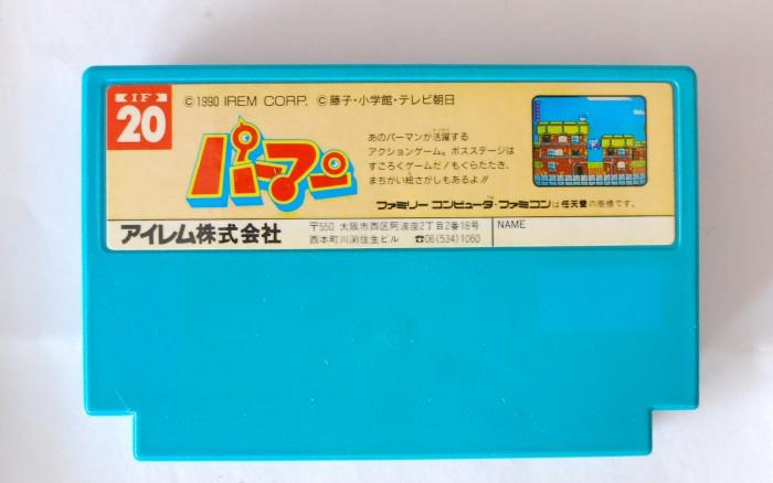 Băng Famicom Perman0