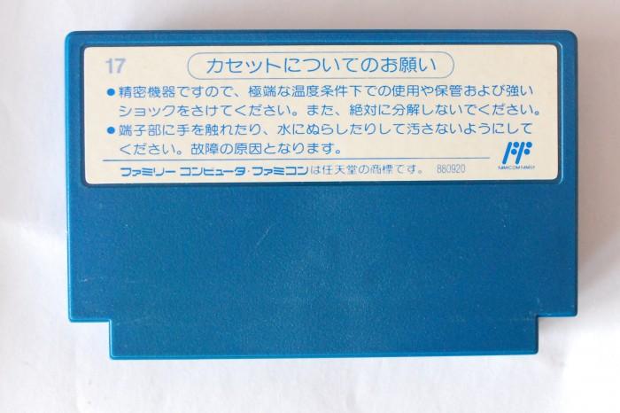 Băng Famicom Adventure Of Lolo1