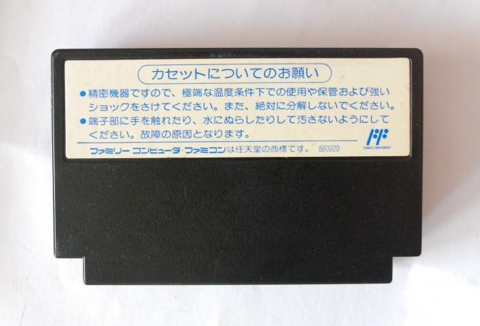 Băng Famicom Takahashi Mejin No Boukenjima IV0