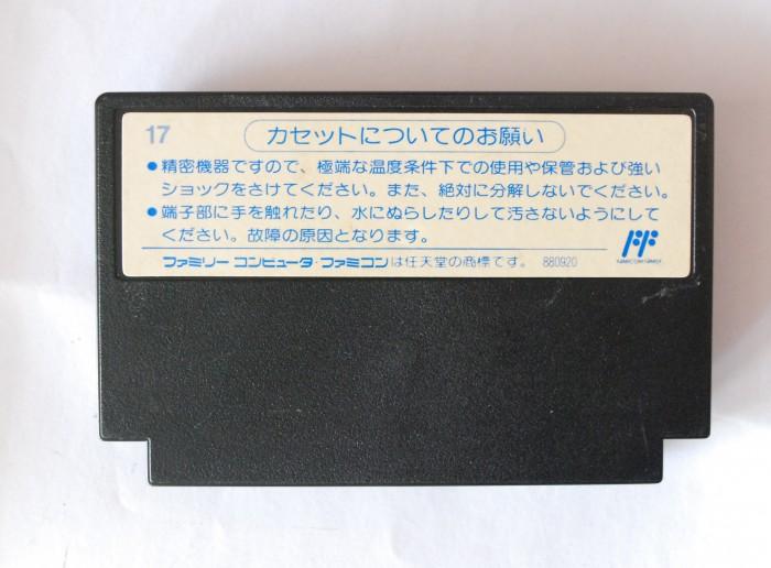 Băng Famicom Moai Kun0