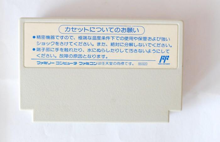 Băng Famicom Juuryoku Soukou Metal Storm1