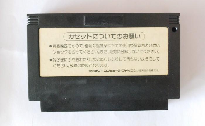 Băng Famicom Crisis Force1
