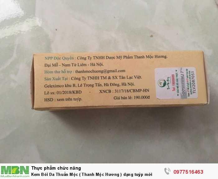 Kem Bôi Da Thuần Mộc ( Thanh Mộc Hương ) dạng tuýp mới