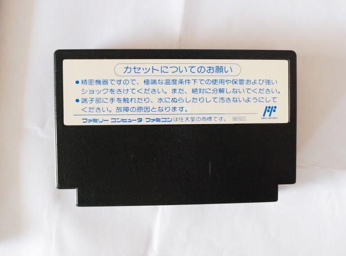 Băng Famicom New York Nyankies1