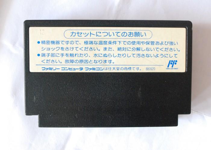 Băng Famicom Gun Dec1