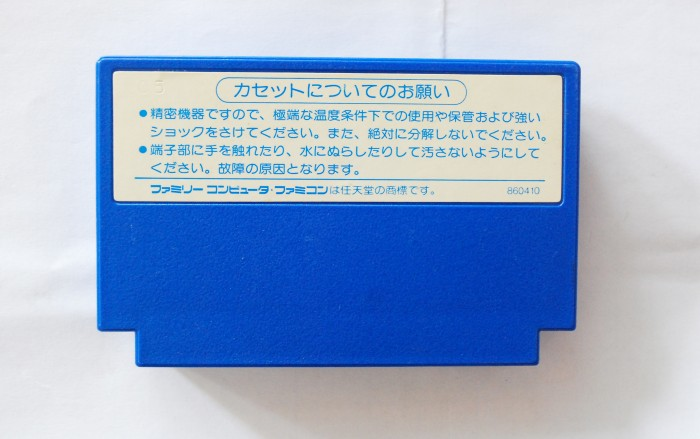 Băng Famicom Rainbow Islands The Story Of Bubble Bobble 21