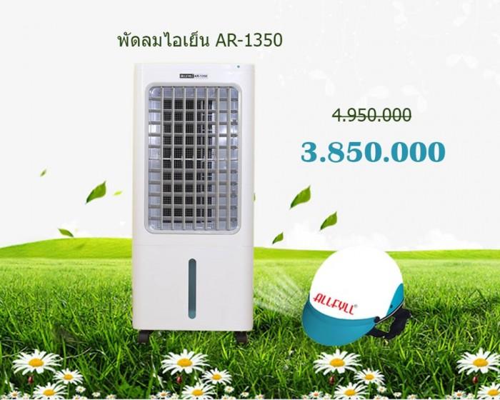 Khuyến mãi máy làm mát Allfyll Thái Lan3